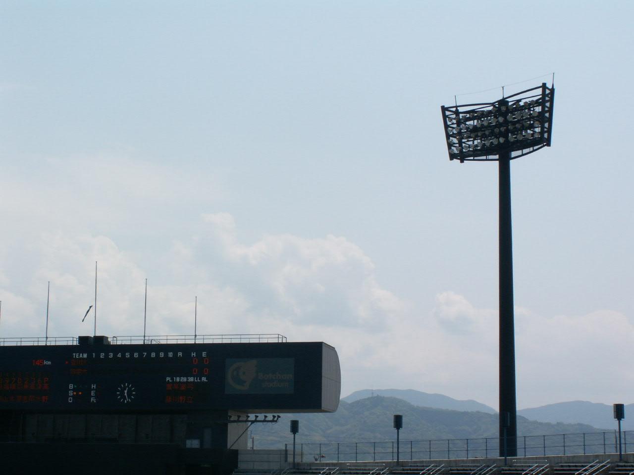 PICT0146.JPG
